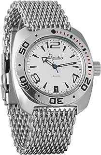 Vostok Amphibian Automatic Mens Wristwatch Self-Winding Military Diver Amphibia Case Wrist Watch #710273