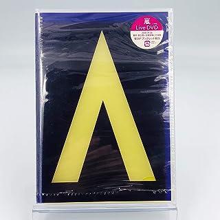 嵐 / ARASHI AROUND ASIA 2008 in TOKYO 初回限定パッケージ仕様[DVD]