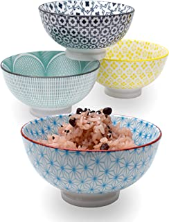 Japanese Dinnerware Ceramic Rice Bowl Set Serving Rice Bowls Tableware for Asian and Oriental Cuisines (Set of 4)