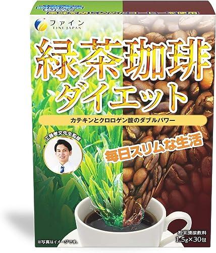 FINE Japan Green Tea & Coffee Diet