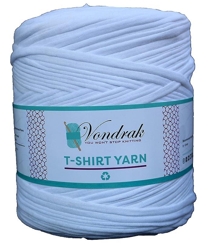 T-Shirt Yarn, 130 Yards, 1 1/2 lb, Bulky Yarn, Jersey Yarn, Fabric Yarn, Recycled (White)