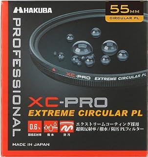 HAKUBA PLフィルター 55mm サーキュラーPL 反射率 0.6% 色ムラなし コントラスト強調 反射除去 撥水防汚 薄枠 日本製 XC-PRO CF-XCPRCPL55