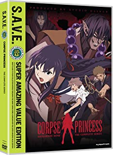 Corpse Princess: Complete Series - S.A.V.E. [DVD] [Import]