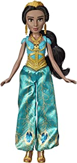 """DISNEY Aladdin -  Singing Jasmine Doll with Outfit & Acc, inspired by Disney's Aladdin Live-Action Movie, Sings """"A Whole New World,"""" - Kids Toy - Ages 3+"""