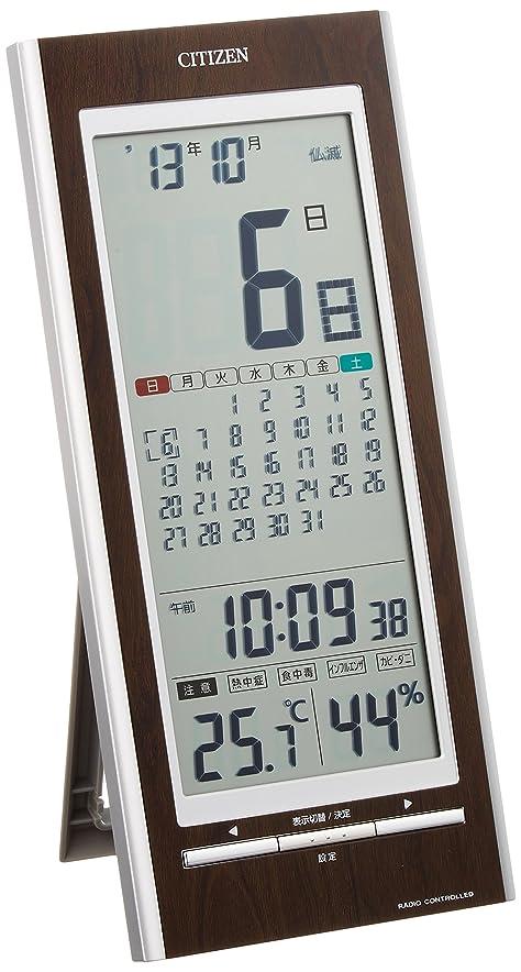 比類なき症候群特権的CITIZEN シチズン 置き時計 掛け時計 電波時計 カレンダー パルデジットカレンダー142 8RZ142-023