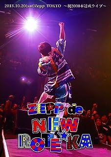 ZEPP de NEW ROTE'KA [DVD]