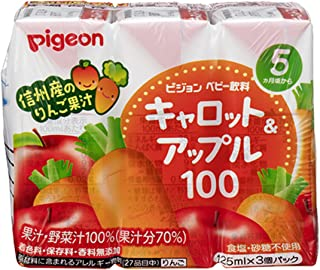 Pigeon Baby Carrot and Apple Juice, 3 x 125ml
