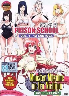 *** UNCUT VERSION*** PRISON SCHOOL + MONSTER MUSUME / English Subtitle ** Import **