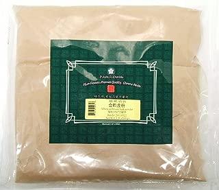 Albezia Bark Powder / Albizia Julibrissin / He Huan Pi, 1lb / 500g Bulk Herb