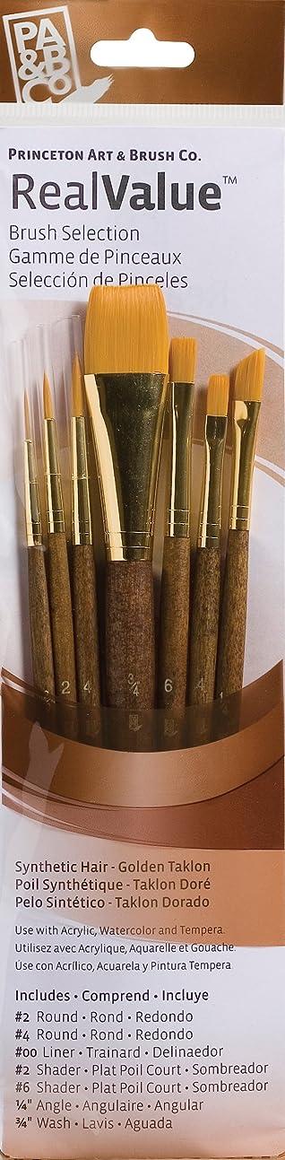 器具服を着る耕すPRINCETON(プリンストン) Brush Set-9143 7本セット