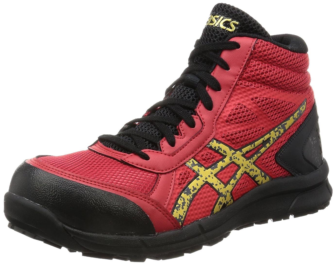 議論する九軽蔑する[アシックス] 安全靴/作業靴 ウィンジョブ CP104 JSAA A種先芯 耐滑ソール