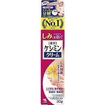 ケシミンクリームj シミ対策成分 浸透ビタミンC配合 30g 【医薬部外品】