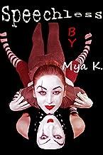 Anger MOO-nagement (Kreme Kustom Single Book 41)