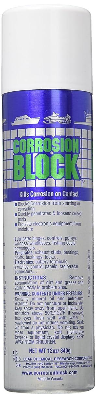 H&M CB12 Corrosion Block, 12-Ounce Aerosol Can
