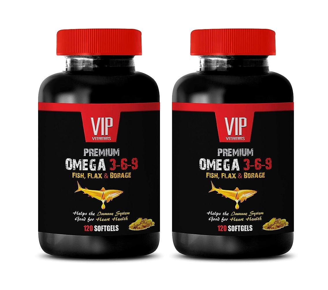Brain Health and Mood Supplement - Omega 3 6 9 Premium - Fish, Flax & Borage - Omega 3 6 9 Complex - 2 Bottles 240 Softgels