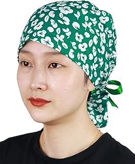 JONATHAN UNIFORM قبعة العمل للنساء حجم حر، قبعة عمل قابلة للتعديل لخبراء التجميل، الشيف، النادلة