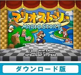 マリオストーリー[WiiUで遊べる NINTENDO64ソフト] [オンラインコード]