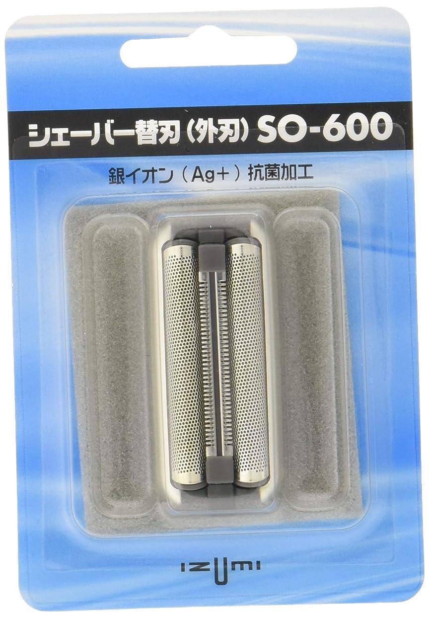 彼らのもの橋脚防止IZUMI 往復式シェーバー用外刃 SO-600