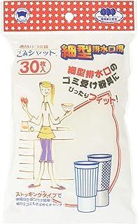【まとめ買いセット】 細型排水口用 水切りゴミ袋 30枚入×10個セット