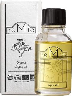 レミオ(REMIO) オーガニックアルガンオイル 美容液 単品 30ml