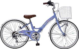 マイパラス(Mypallas)ジュニアサイクル 子供自転車 24インチ/22インチ シマノ製6段変速 便利な折畳機能付 小学生 女の子用 LEDオートライト セミアップハンドルで乗りやすい! ワイヤーバスケット リング錠 スポークデコレーション...