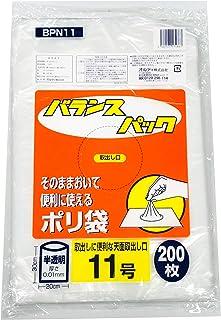 オルディ ポリ袋 規格袋 食品衛生法適合品 半透明 11号 横20×縦30cm 厚み0.01mm ビニール袋 BPN11 200枚入