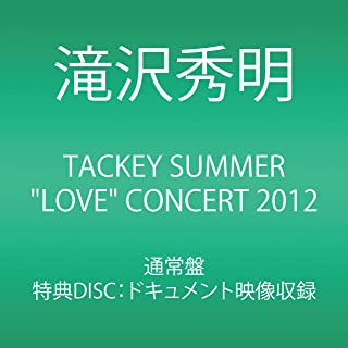 TACKEY SUMMER