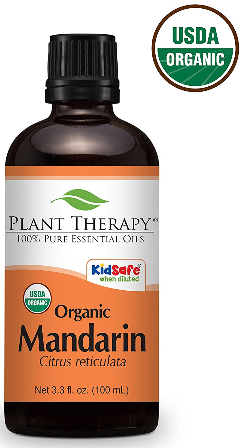 男やもめ海賊雨のMandarin ORGANIC Essential Oil. 100 ml. 100% Pure, Undiluted, Therapeutic Grade.