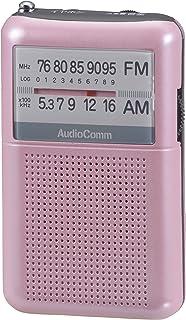 オーム電機(Ohm Electric) ラジオ ピンク W5.5×H9.1×D2.0cm(突起物含まず)