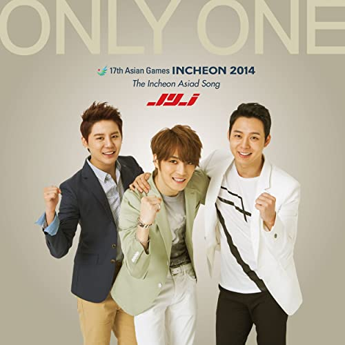 Only One (2014 Incheon Asian Song)
