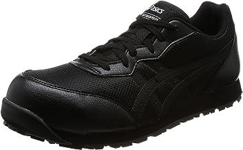 [アシックス] 安全靴/作業靴 ウィンジョブ CP201 JSAA A種先芯 耐滑ソール メンズ