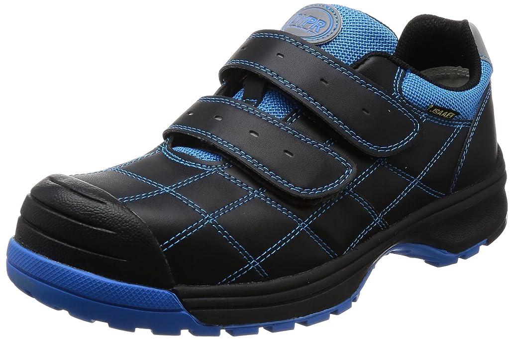 バーゲン溶岩騒々しい[ドンケル] Dynasty プロ 先芯入りプロスニーカー 安全靴 マジック式 JSAA A種(普通作業用) メンズ