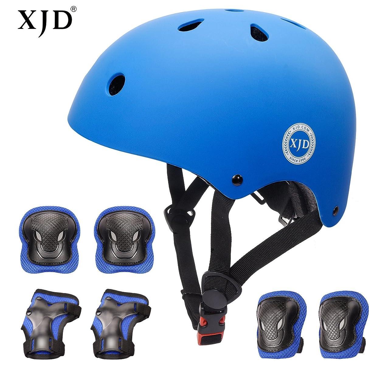 依存ノイズタンザニアXJD 自転車 ヘルメット こども用 キッズプロテクターセット S:48~54cm 調節可能 超軽量 高剛性 通気性 自転車 サイクリング 保護用 巾着袋付き
