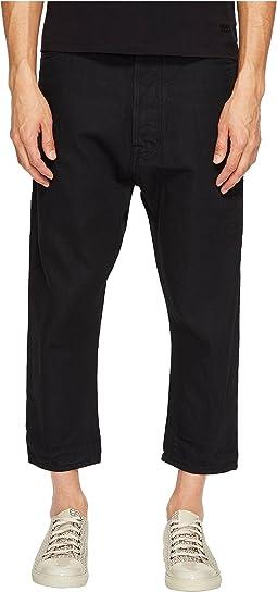 Anglomania Lee Kidd Samurai Jeans in Black