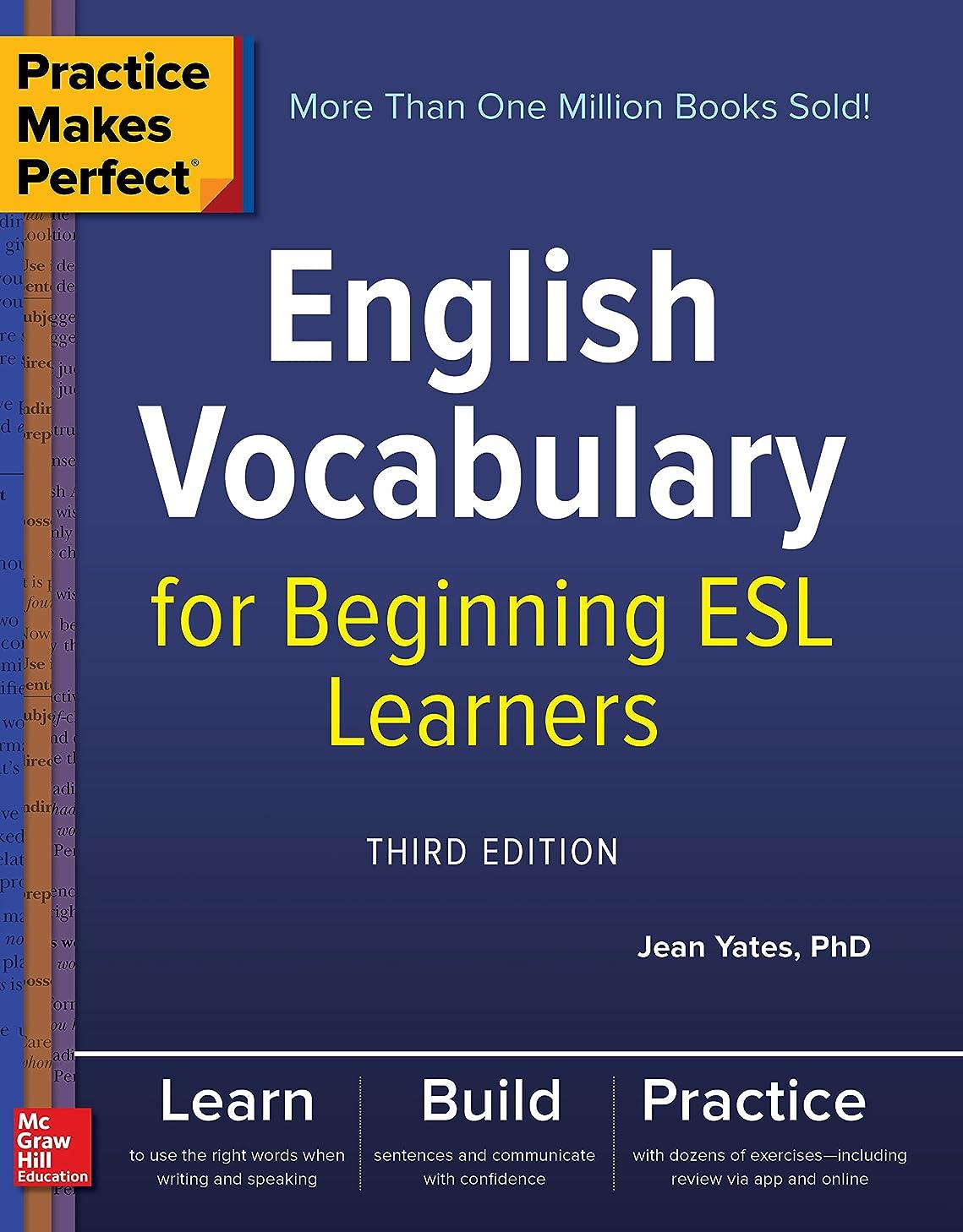 怒っている取り扱い再集計Practice Makes Perfect: English Vocabulary for Beginning ESL Learners, Third Edition (English Edition)