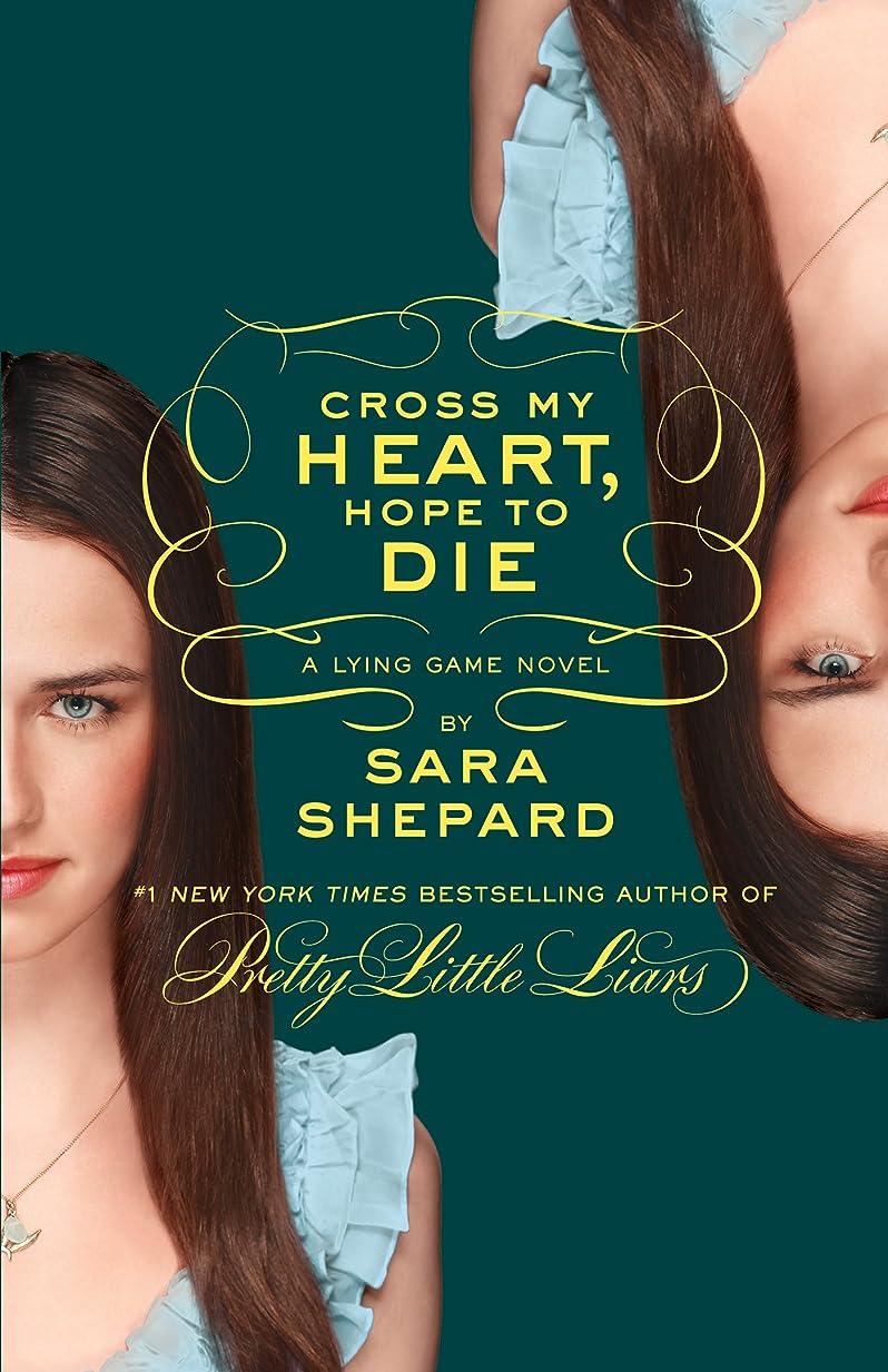 流産ちょうつがい子猫The Lying Game #5: Cross My Heart, Hope to Die (English Edition)