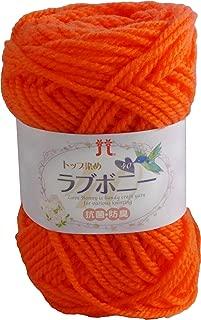 ハマナカ ラブボニー 毛糸 並太 col.126 オレンジ 系 40g 約70m 5玉セット 0111