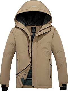 Wantdo Men's Snowboard Winter Jacket Waterproof Ski Coat Hooded Windproof Parka