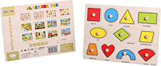 Al Ostoura Toys Hand Catch Puzzle-Shape LW0254 Educational Wooden Toy
