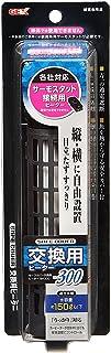 ジェックス セーフカバー交換用ヒーター SH300 縦横設置 安全機能付 SH 規格適合