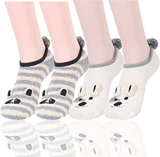 2 Womens Cozy&Warm Animal Indoors Anti-Skid Slipper Socks with Grippers House