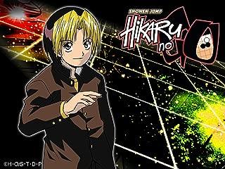 Hikaru no Go Season 1 (English Dubbed)