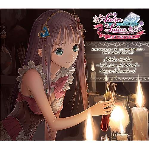 ルルアのアトリエ 〜アーランドの錬金術士4〜 オリジナルサウンドトラック