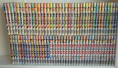 ゼロ コミック 1-78巻セット (ジャンプコミックスデラックス)