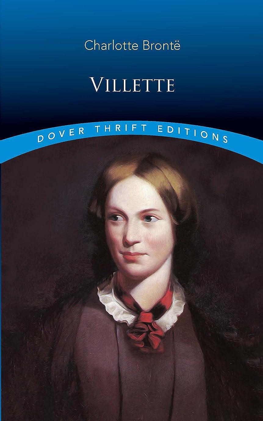 誤解悲しみ不倫Villette (Dover Thrift Editions) (English Edition)