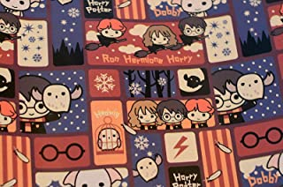 Gift Wrap - Harry Potter Hermione Ron Dobby Hedwig Wrapping Paper 20 sq ft. 1 Roll