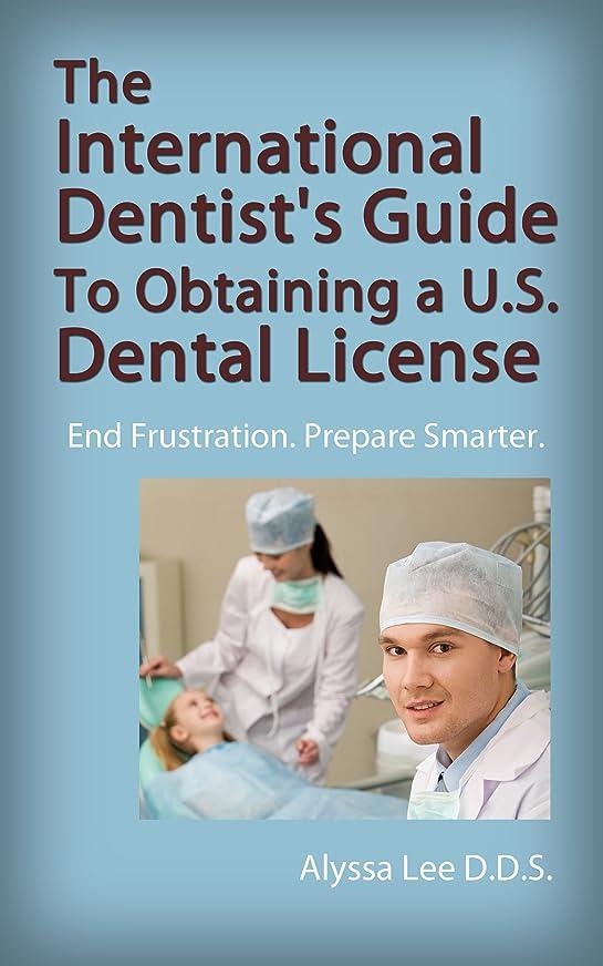 犯人お金リフトThe International Dentist's Guide to Obtaining a U.S. Dental License (English Edition)