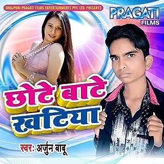 Best chhote babu film Reviews