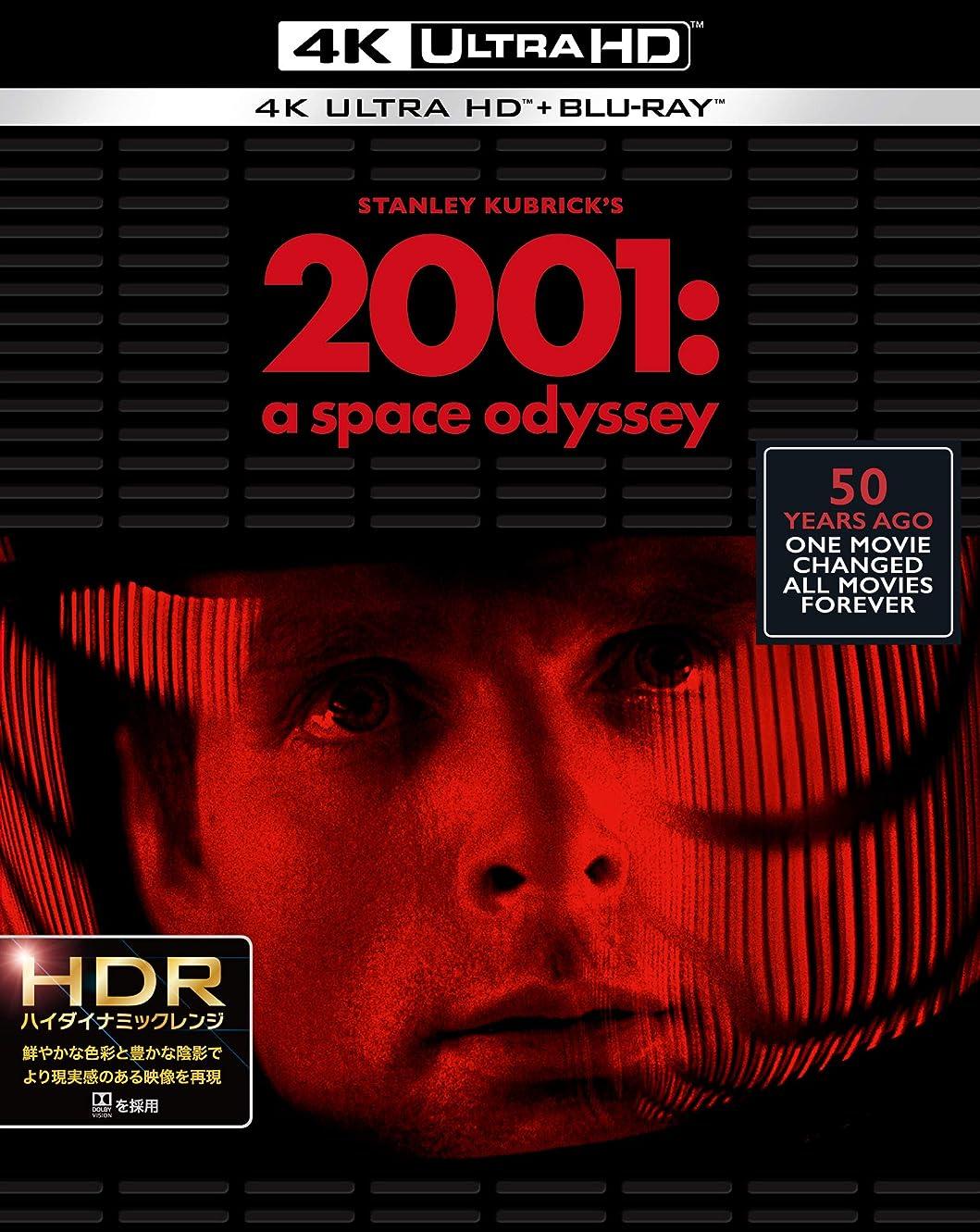 この原点データム2001年宇宙の旅 日本語吹替音声追加収録版 4K ULTRA HD&HDデジタル?リマスター ブルーレイ (3枚組) [Blu-ray]