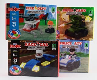 MY BLOX BUILDING BLOCKS TOY BUNDLE SET OF 4 DIFFERENT FUN BUILDING SETS ARMY SUPER TANK, FIRE DEPT ATV or FIRE DEPT HELICOPTER, RACE CAR, PLUS POLICE DEPT VEHICLE or POLICE ATV